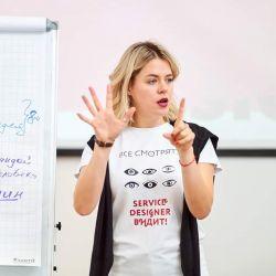 Юлианна Гричак